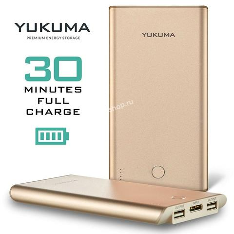 yukuma-power-bank-10000-mah-1